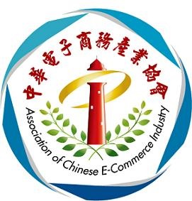 Association of Chinese E-Commerce Industry (ACECI)