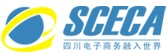 Sichuan Electronic Commerce Association
